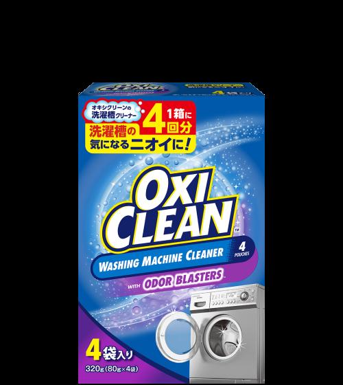 オキシクリーン 洗濯槽クリーナー 粉末タイプ (80g×4袋)