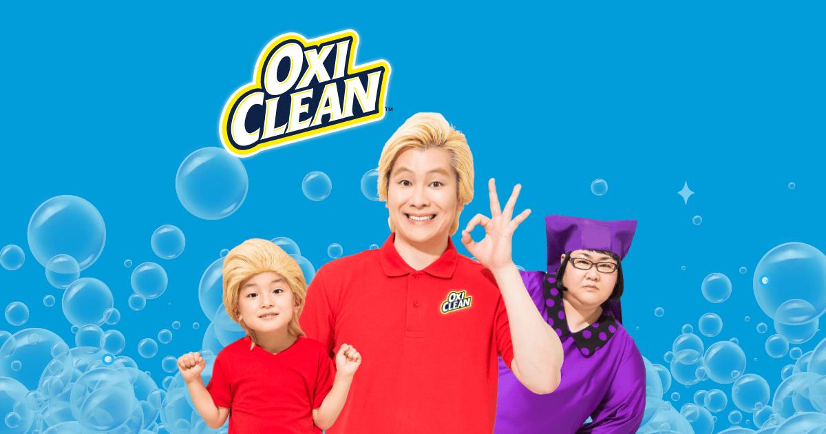 洗濯槽のお掃除をオキシクリーンを使って行う方法を紹介。|オキシクリーン(OxiClean)の【日本公式サイト】】
